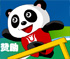 Atletism Panda